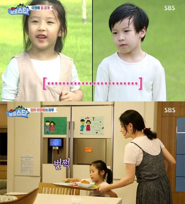 Cuộc đời xa hoa như mơ của con sao Hàn: 3 tuổi đã lên tạp chí, đắt show, có bé còn học trường phí hơn nửa tỉ mỗi năm - Ảnh 2.
