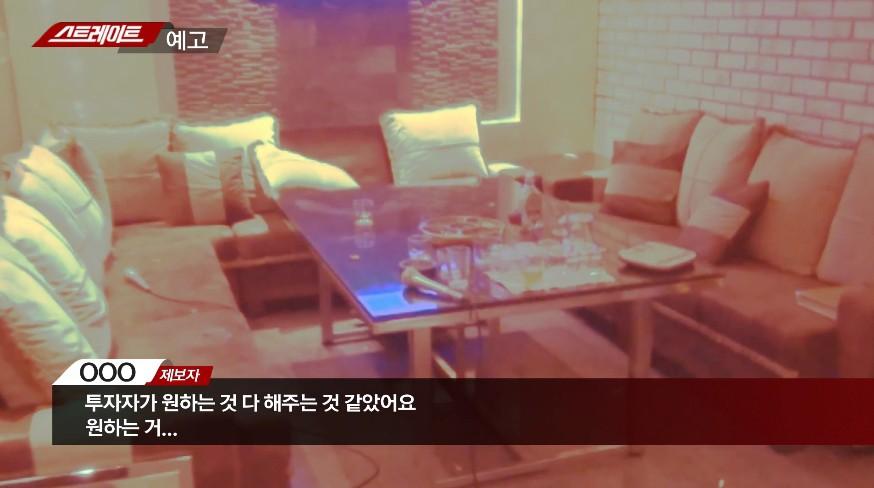 Seungri từng môi giới mại dâm lộ liễu trên show thực tế nhà YG - Ảnh 3.