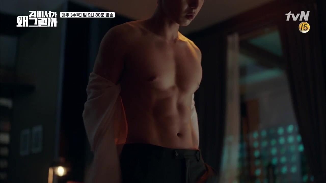"""""""Bỏng mắt cấp độ báo động"""" với body của """"phó chủ tịch"""" Park Seo Joon: Ai ngờ sau khuôn mặt thư sinh lại là 6 múi cực phẩm - Ảnh 12."""