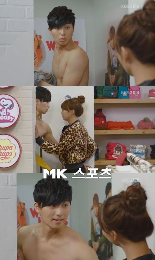 """""""Bỏng mắt cấp độ báo động"""" với body của """"phó chủ tịch"""" Park Seo Joon: Ai ngờ sau khuôn mặt thư sinh lại là 6 múi cực phẩm - Ảnh 4."""