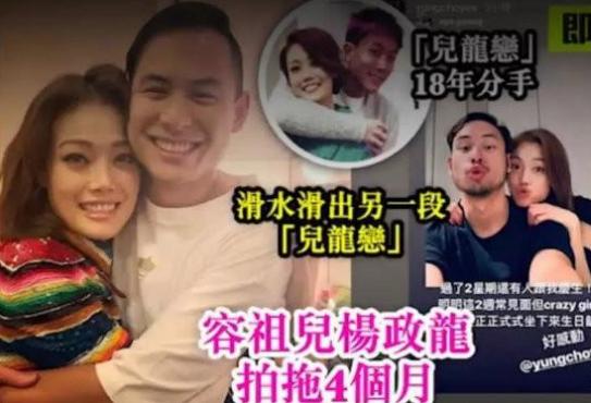Nàng dâu tin đồn nhà ông trùm showbiz Hong Kong lộ diện: Đẹp như bản sao Trương Bá Chi, body hoàn mỹ đến nghẹt thở - Ảnh 1.
