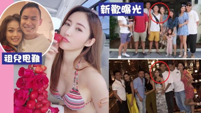 Nàng dâu tin đồn nhà ông trùm showbiz Hong Kong lộ diện: Đẹp như bản sao Trương Bá Chi, body hoàn mỹ đến nghẹt thở - Ảnh 2.