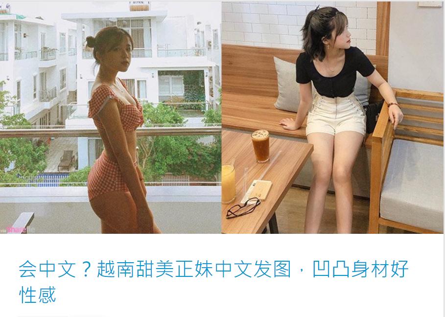 Girl xinh nóng bỏng sở hữu gương mặt giống Linh Ka được lên báo Trung: Mình không thích bị nhìn nhận là giống một ai đó - Ảnh 2.