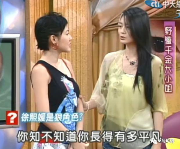 Từ Hy Viên - Cô gái vàng trong làng bạn đểu: Đố kị với em gái, bắt nạt và xúc phạm bạn thân từ nhỏ tới lớn? - Ảnh 13.