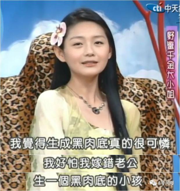 Từ Hy Viên - Cô gái vàng trong làng bạn đểu: Đố kị với em gái, bắt nạt và xúc phạm bạn thân từ nhỏ tới lớn? - Ảnh 14.