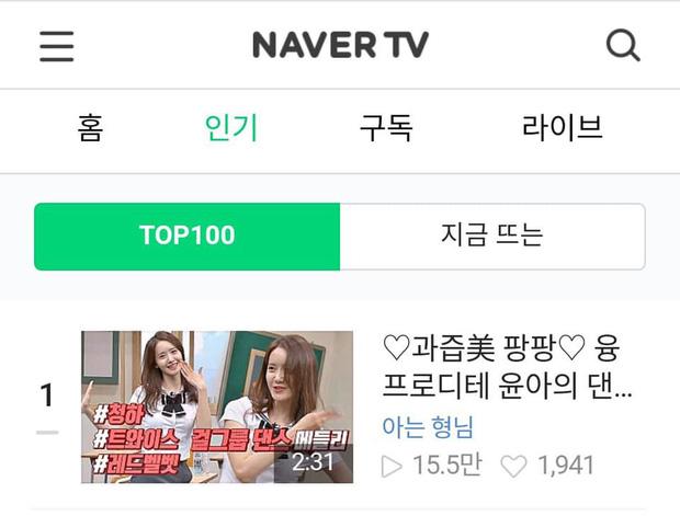 Yoona (SNSD) cover vũ đạo của đàn em sương sương cũng lọt top 1 tìm kiếm - Ảnh 7.