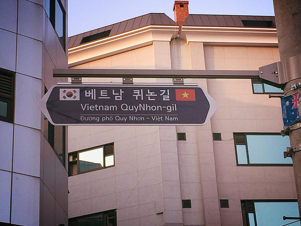 Giữa lòng thủ đô Seoul, Hàn Quốc có một con phố mang tên Việt Nam Quy Nhơn, ở ngay gần Cộng Cà phê - Ảnh 1.