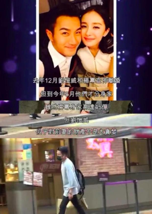 Phân chia tài sản sau ly hôn, netizen mới ngã ngửa hóa ra Dương Mịch sở hữu khối tài sản siêu to khổng lồ - Ảnh 2.