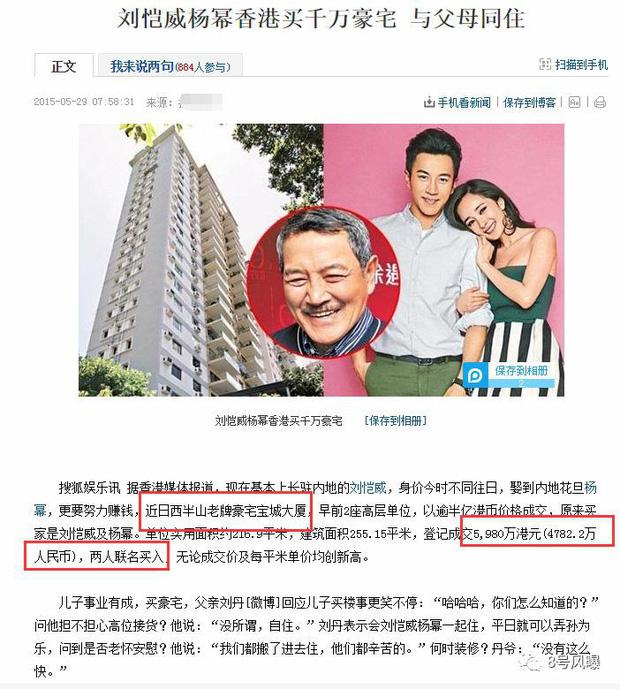 Phân chia tài sản sau ly hôn, netizen mới ngã ngửa hóa ra Dương Mịch sở hữu khối tài sản siêu to khổng lồ - Ảnh 3.