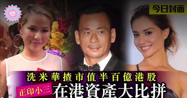 Đại chiến tài sản nóng nhất Macau: Tiểu tam nắm trong tay bất động sản bạc tỷ, hoàn toàn vượt mặt bà cả - Ảnh 1.