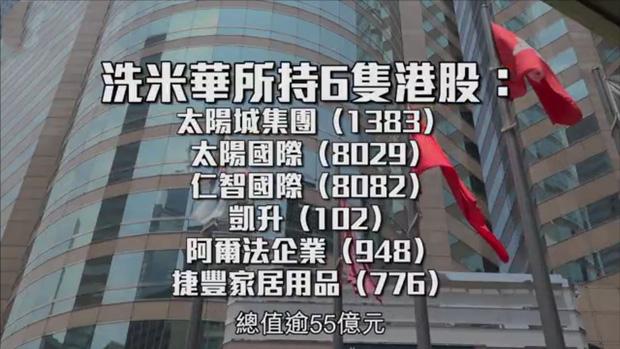 Đại chiến tài sản nóng nhất Macau: Tiểu tam nắm trong tay bất động sản bạc tỷ, hoàn toàn vượt mặt bà cả - Ảnh 4.