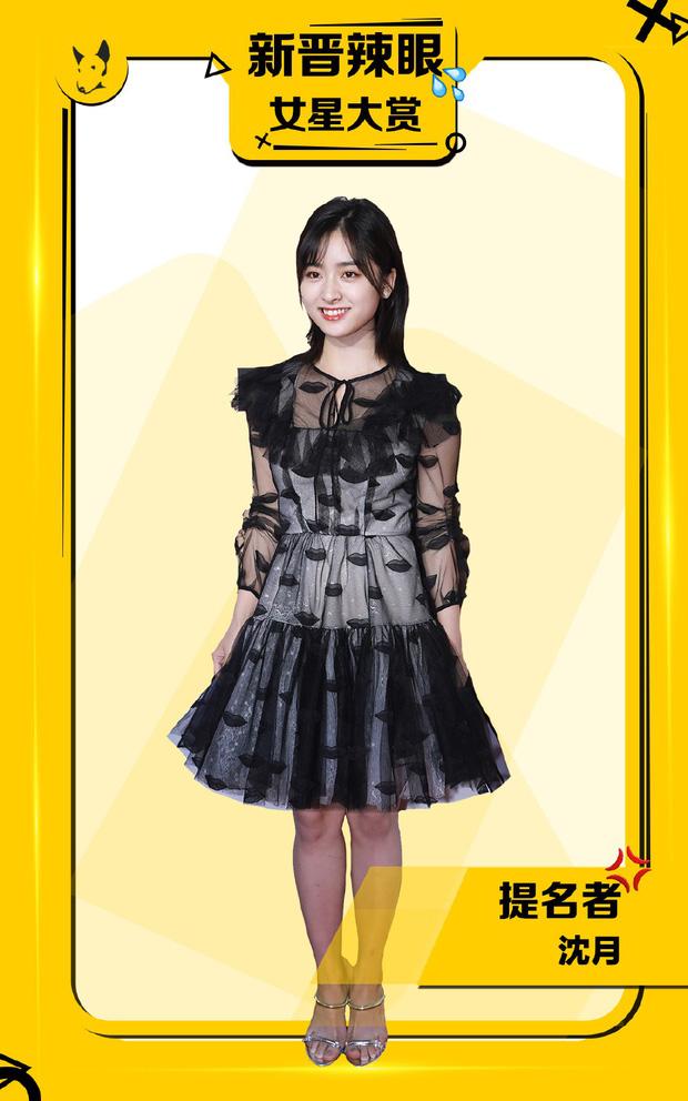 Thẩm Nguyệt bị blogger đình đám mỉa mai không nể nang vì gu ăn mặc lỗi thời, biến hàng hiệu thành đồ rẻ tiền - Ảnh 7.