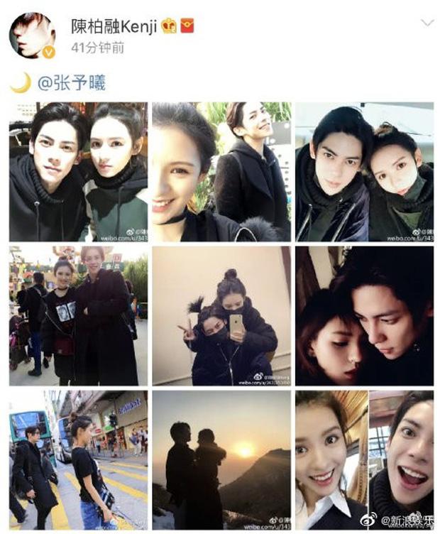 Lại thêm cặp đôi Cbiz chia tay: Couple Nàng công chúa tôi yêu Trương Dư Hi - Trần Bá Dung tan vỡ sau 3 năm hẹn hò? - Ảnh 3.