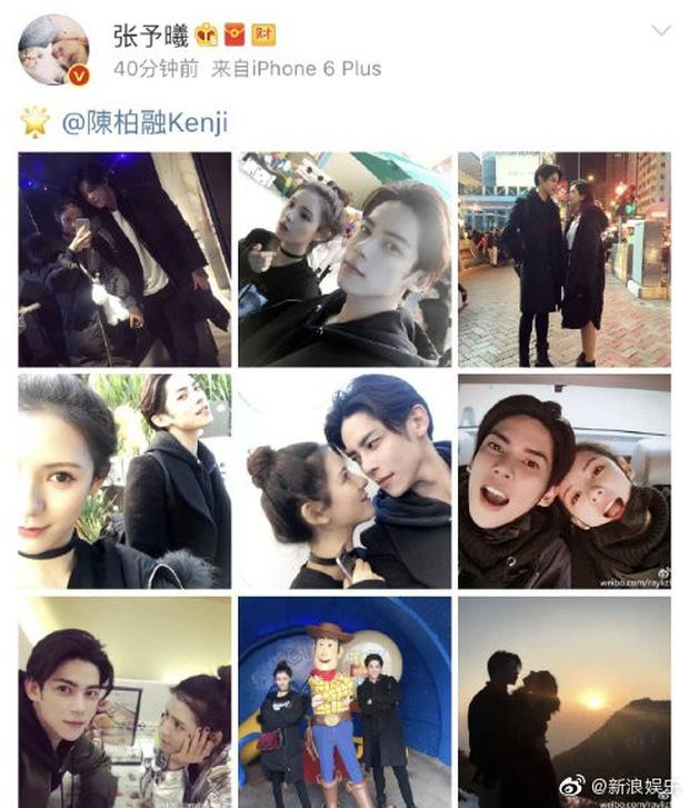 Lại thêm cặp đôi Cbiz chia tay: Couple Nàng công chúa tôi yêu Trương Dư Hi - Trần Bá Dung tan vỡ sau 3 năm hẹn hò? - Ảnh 4.