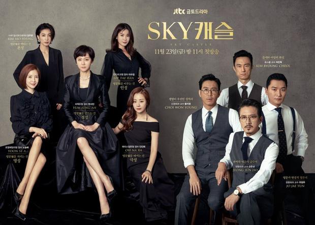 Nữ CEO bị nghi là tiểu tam xen giữa Goo Hye Sun - Ahn Jae Hyun: Con gái chủ tịch, thành tích học tập khủng, bàn tay vàng Kbiz - Ảnh 4.