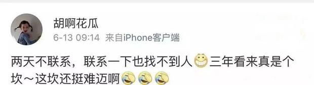 Lại thêm cặp đôi Cbiz chia tay: Couple Nàng công chúa tôi yêu Trương Dư Hi - Trần Bá Dung tan vỡ sau 3 năm hẹn hò? - Ảnh 2.