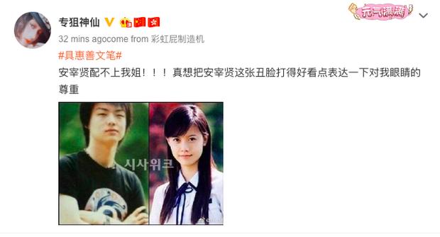 Giữa bê bối ly hôn, ảnh quá khứ gây bão của Goo Hye Sun khiến Cnet thốt lên Ahn Jae Hyun không xứng với nhan sắc này - Ảnh 10.