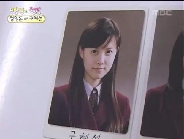 Giữa bê bối ly hôn, ảnh quá khứ gây bão của Goo Hye Sun khiến Cnet thốt lên Ahn Jae Hyun không xứng với nhan sắc này - Ảnh 4.
