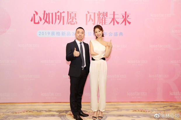 Lâm Tâm Như lên cân, đẫy đà ở tuổi 43, ảnh chưa photoshop một trời một vực với loạt ảnh chỉnh sửa kỹ càng - Ảnh 1.