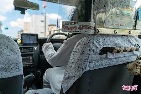 'Taxi ma' đưa bạn khám phá những vùng đất yêu linh huyền bí ở Nhật Bản
