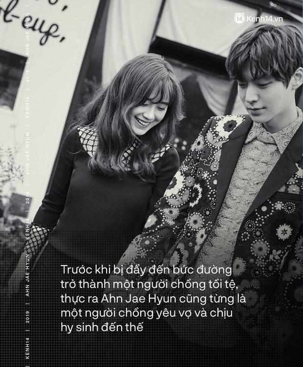 Ahn Jae Hyun: Đánh trách nhất nhưng cũng đáng thương nhất, bất chấp tất cả để thoát khỏi cuộc hôn nhân tù túng tuyệt vọng - Ảnh 1.