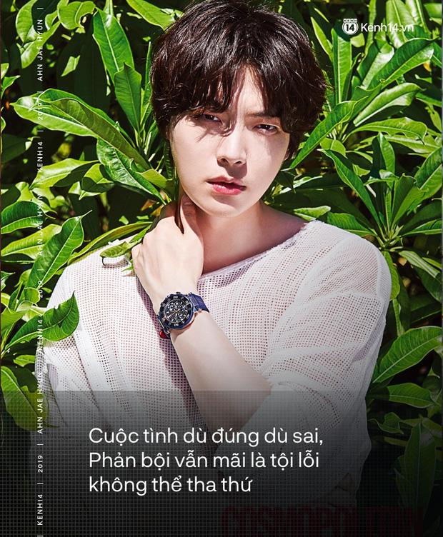 Ahn Jae Hyun: Đánh trách nhất nhưng cũng đáng thương nhất, bất chấp tất cả để thoát khỏi cuộc hôn nhân tù túng tuyệt vọng - Ảnh 8.