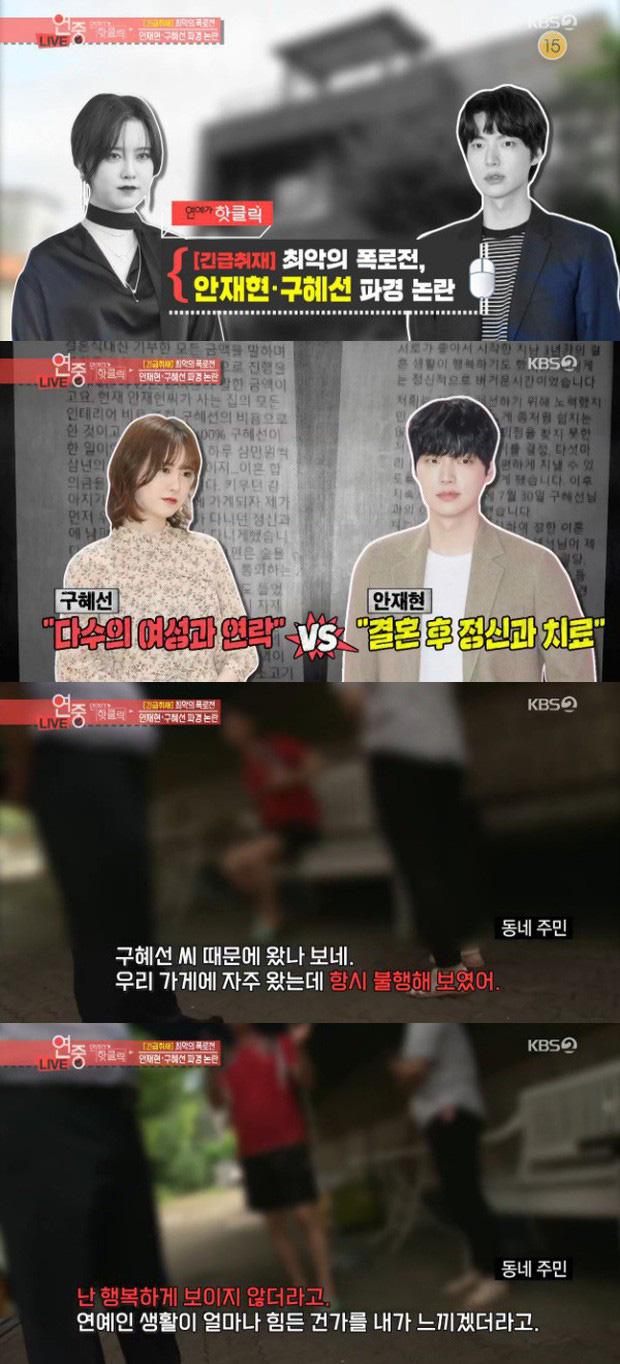 Đào sâu 4 bức tranh ly hôn như chảo lửa drama của Goo Hye Sun - Ahn Jae Hyun: Lật mặt, toan tính, nhưng có dàn dựng? - Ảnh 4.