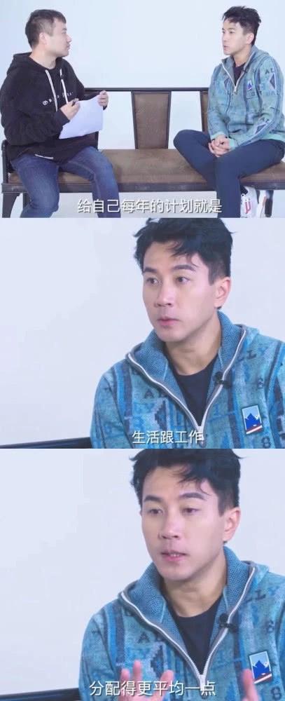 Lưu Khải Uy lần đầu nhận phỏng vấn sau ly hôn: Nhấn mạnh sự quan trọng của gia đình, nghi vấn ám chỉ sự lạnh nhạt, thờ ơ của vợ cũ Dương Mịch - Ảnh 4.