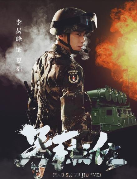 Trương Hinh Dư khóc nức nở vì phải cắt phăng mái tóc dài nuôi ngần ấy năm để vào vai quân nhân - Ảnh 12.