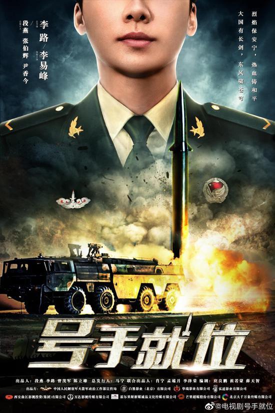 Trương Hinh Dư khóc nức nở vì phải cắt phăng mái tóc dài nuôi ngần ấy năm để vào vai quân nhân - Ảnh 13.