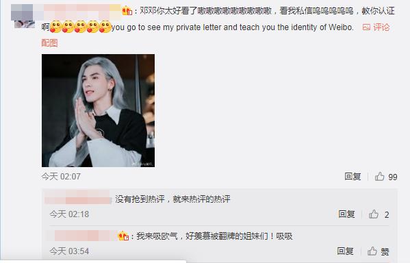 Fan Trung phát cuồng trước độ điển trai của Denis Đặng - mỹ nam có nụ hôn cực ngọt với Nguyễn Trần Trung Quân - Ảnh 3.