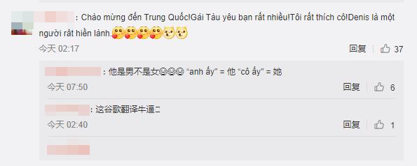 Fan Trung phát cuồng trước độ điển trai của Denis Đặng - mỹ nam có nụ hôn cực ngọt với Nguyễn Trần Trung Quân - Ảnh 4.