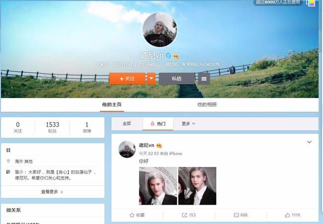 Fan Trung phát cuồng trước độ điển trai của Denis Đặng - mỹ nam có nụ hôn cực ngọt với Nguyễn Trần Trung Quân - Ảnh 2.