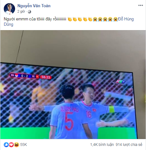 Việt Nam vô địch Sea Games 30, dàn cầu thủ viết nên lịch sử bóng đá nước nhà đã kịp chia sẻ lời cảm ơn đầu tiên sau trận chung kết - Ảnh 8.