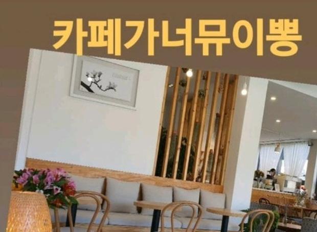 Rộ bằng chứng Xiumin (EXO) hẹn hò chị gái Sooyoung (SNSD), fan không phản đối mà còn mừng rớt nước mắt? - Ảnh 1.