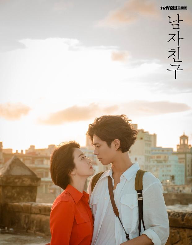 """Mối quan hệ """"chị chị em em"""" của Park Bo Gum - Song Hye Kyo: Từ cậu em chồng tốt nhất showbiz cho tới nghi vấn kẻ thứ 3 đâm sau lưng Song Joong Ki? - Ảnh 5."""