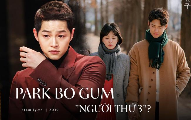 """Mối quan hệ """"nhập nhằng"""" của Park Bo Gum - Song Hye Kyo: Từ cậu em chồng thân thiết cho tới nghi vấn kẻ thứ 3 đâm sau lưng Song Joong Ki   - Ảnh 1."""