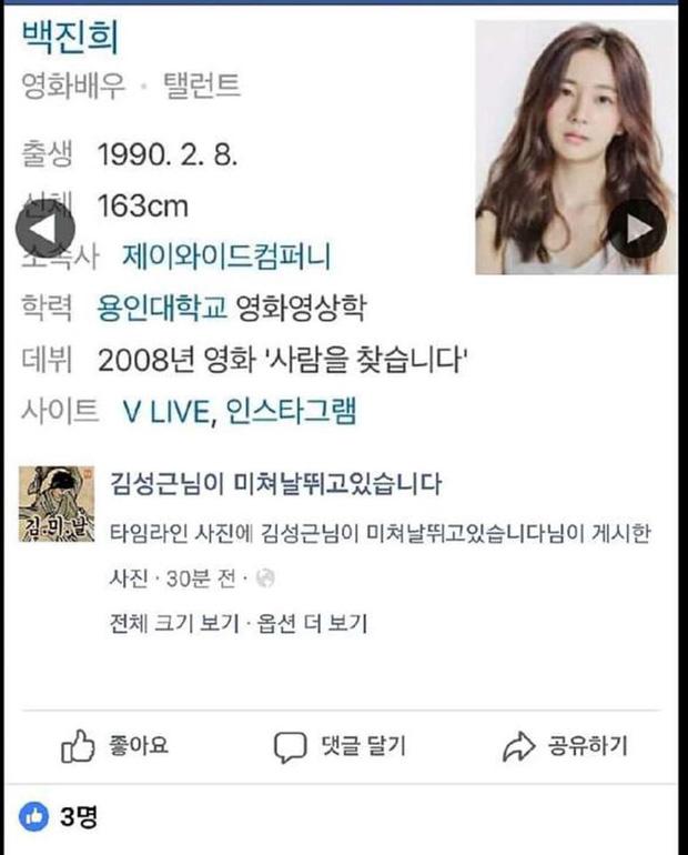 Vận đào hoa Park Seo Joon từ phim tới đời thực: Yêu điên dại đàn chị, phim giả tình thật đến tin đồn đồng giới gây sốc - Ảnh 5.