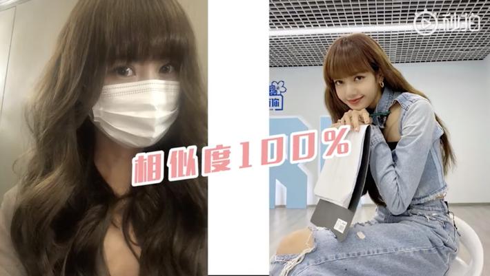 """Chủ tiệm cắt tóc ở Hàng Châu (Trung Quốc) chịu thua vì 90% chị em đều order """"kiểu mái Lisa"""" - Ảnh 3."""