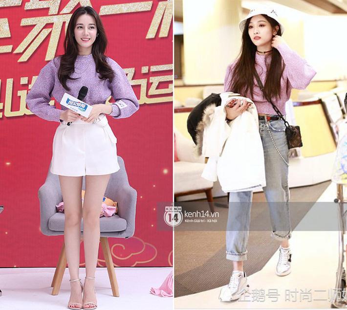 Nhìn loạt sao Trung - Hàn để thấy chân dài hơn là auto mặc đẹp hơn, bảo sao chị em nào cũng ham hố dùng app kéo chân - Ảnh 7.