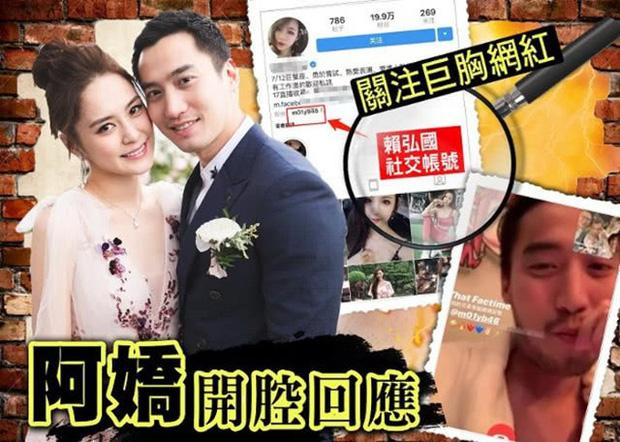3 mối tình đau khổ của Chung Hân Đồng: Suýt mất sự nghiệp vì ảnh nóng, bị cắm sừng vẫn ngậm đắng nuốt cay - Ảnh 10.