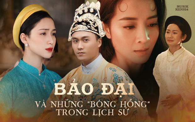 Những bóng hồng trong cuộc đời Bảo Đại: Nam Phương Hoàng hậu của Hoà Minzy khổ từ MV đến ngoài đời, trong lịch sử Hân Tuesdaykhông phải là trùm cuối - Ảnh 2.
