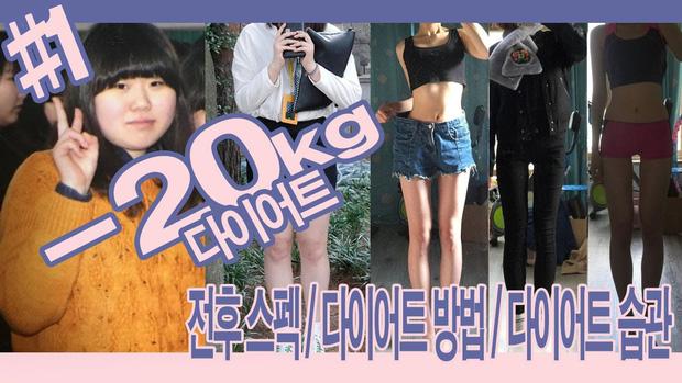 Giảm 20kg trong 6 tháng không phải một giấc mơ: cô gái Hàn Quốc chia sẻ bí quyết lấy lại body thon gọn, bonus thêm cách thu nhỏ bắp chân - Ảnh 3.