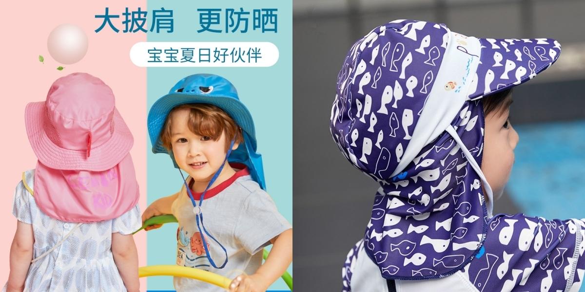 Nắng nóng thế này, bố mẹ mang con trẻ ra ngoài chơi nhất định không thể thiếu những món đồ sau - Ảnh 6.