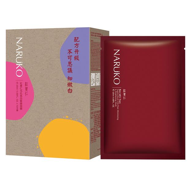 Lỗ chân lông to sẽ hóa nhỏ mịn, căng mướt nhờ 5 loại mặt nạ giấy đặc trị giá chỉ từ 30k - Ảnh 1.