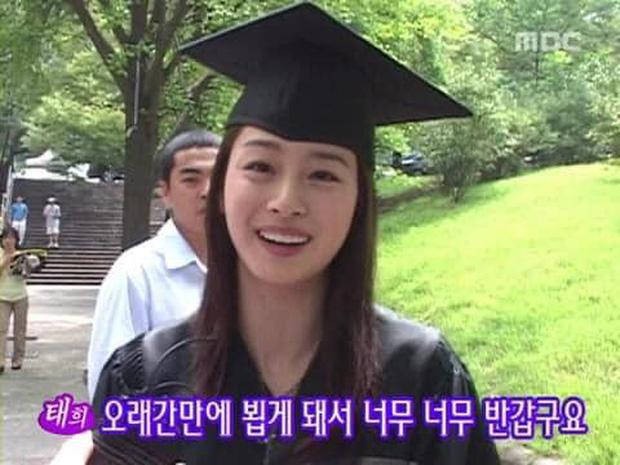 Hot lại bộ ảnh Kim Tae Hee thời sinh viên: Nhan sắc chấp camera mờ nhòe, bảo sao thành nữ thần Đại học Quốc gia Seoul - Ảnh 10.
